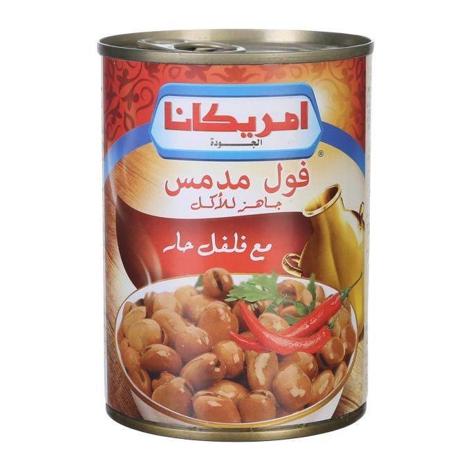 Americana Peeled Fava Beans With Chili 400 G