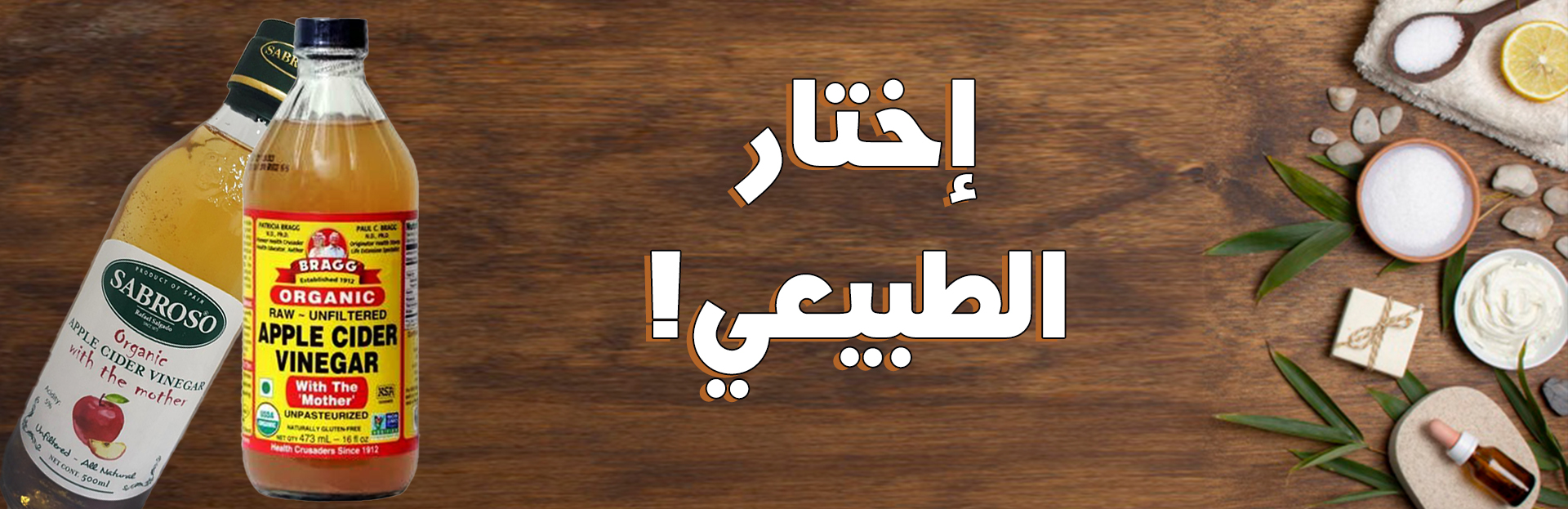 Homepage1 Slider Arabic